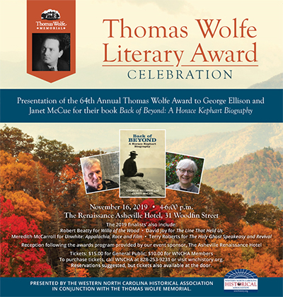 Thomas Wolfe Literary Award